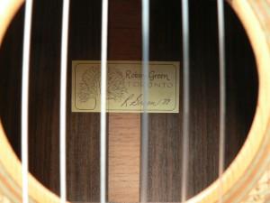 Robin Green 1979
